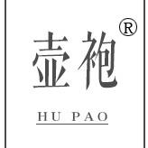 武夷山市壶袍茶业有限公司