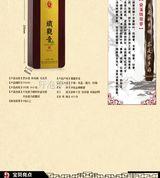 清香型 春茶 安溪铁观音 满杯香250g