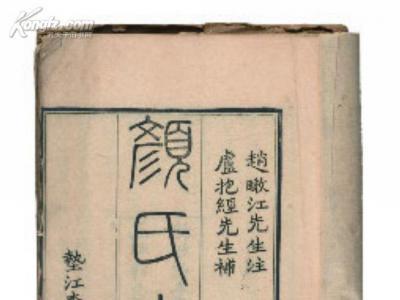 颜氏家训---杂艺第十九