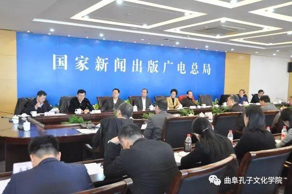 中国新闻文化促进会启动新闻发言人培训..
