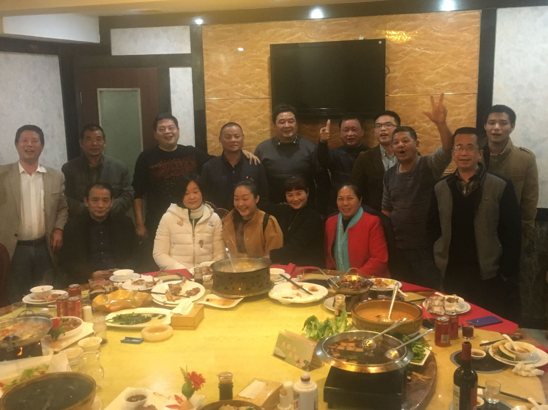 三明部分颜氏宗亲举行【2017】年会