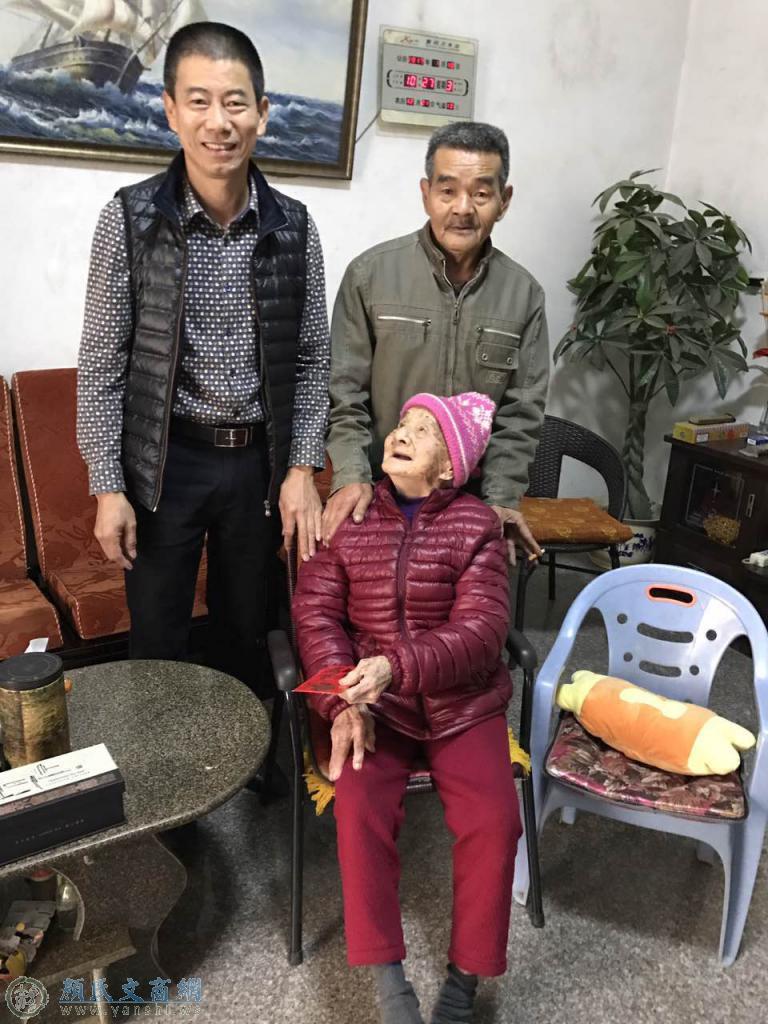 福建【2018】春节慰问老人活动圆满结束