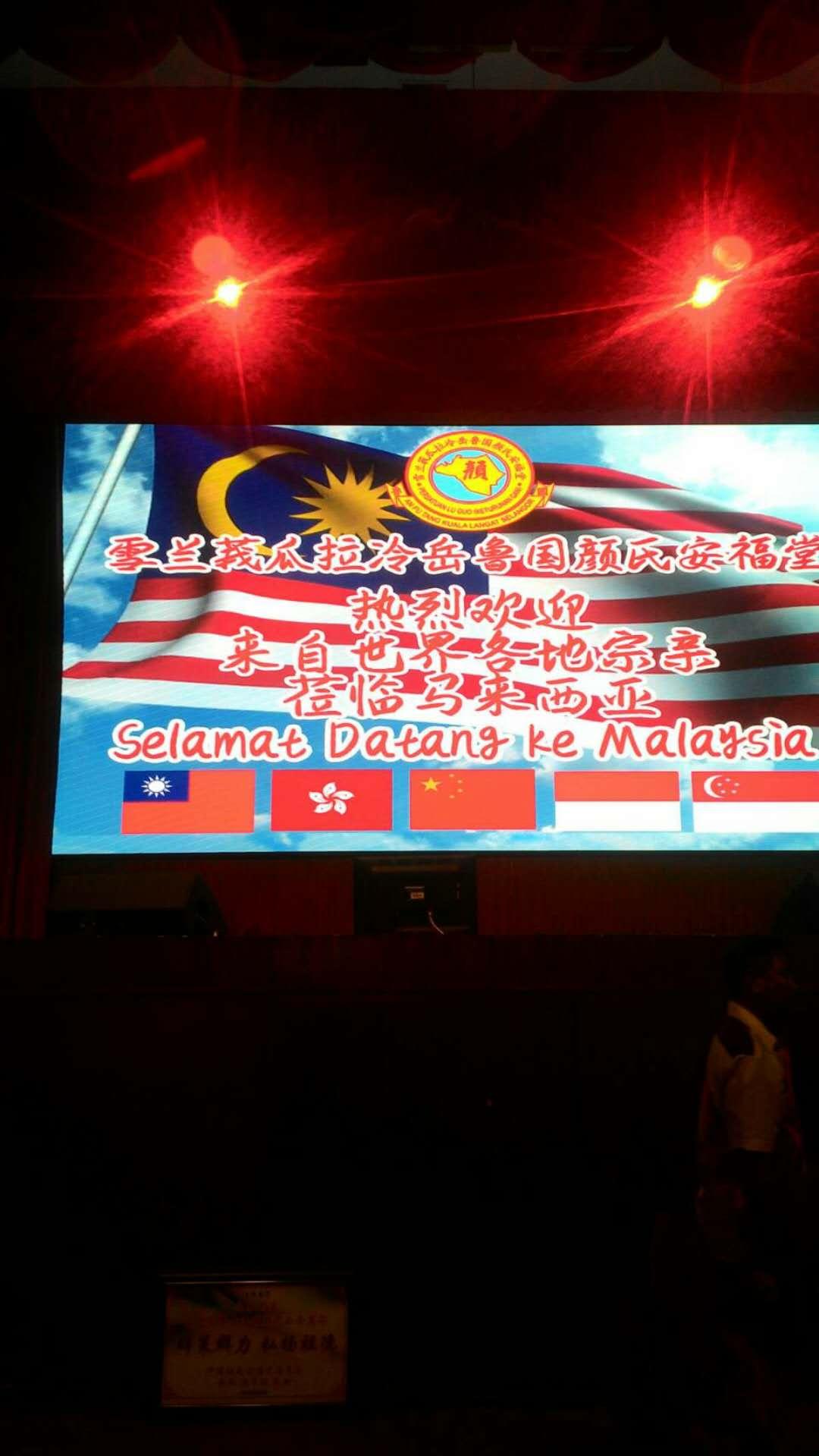 在马来西亚雪兰�x瓜冷的精彩缩影