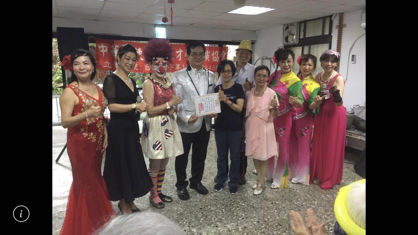 颜进森讯:台湾中华天使..